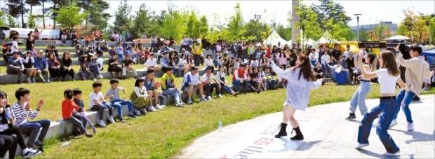 라인건설 '아산테크노밸리 가족 피크닉 페스티벌'