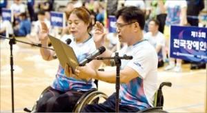 삼성전기 '전국 장애인 배드민턴대회'