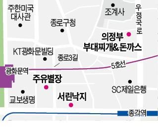 [김과장 & 이대리] 마약항정살구이쌈 '주유별장'… 철판에 볶는 '서린낙지'