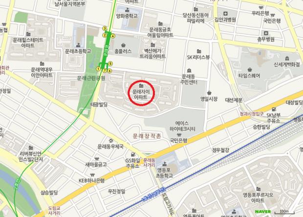 [얼마집] 역세권 대단지… 영등포구 '문래자이'