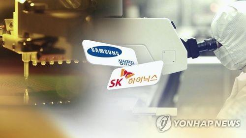 주요 그룹, 작년 86조원 투자… 삼성·SK하이닉스가 41%