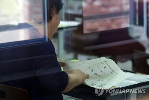 서울교육청, 올해 첫 검정고시 7일 시행…5천909명 도전