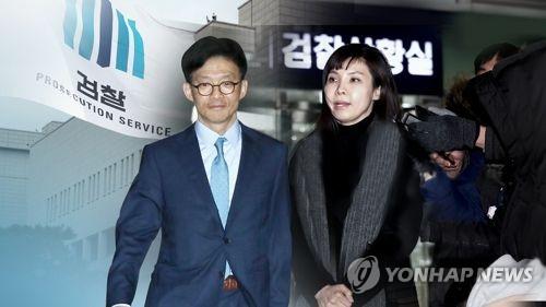 '안태근 인사보복 의혹' 자문기구 조사도 마무리…결론 임박