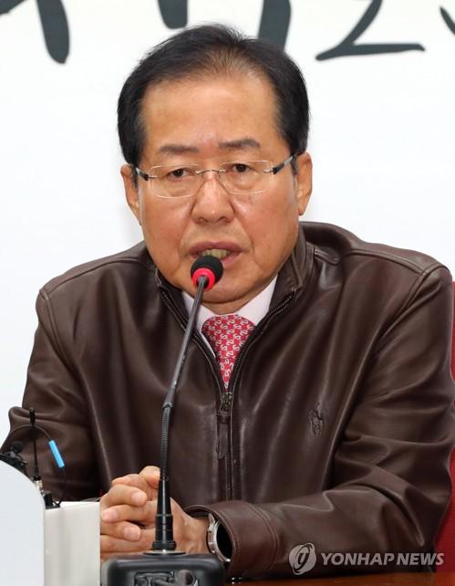 """홍준표, 박근혜 중형 선고에 """"부메랑 될 것"""""""