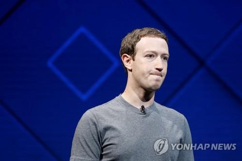 페이스북, 로힝야 '인종청소' 사태때 대응 잘못 인정후 사과