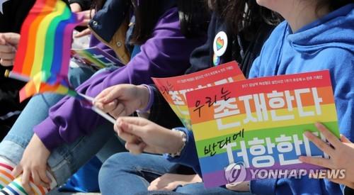 전주서 성소수자 퀴어문화축제… 700여명 참가