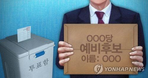 민주당 창원시장 후보 전수식·허성무 경선