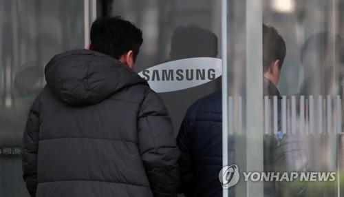 여야, 삼성증권 사태 질타… 책임자 처벌·대책 마련 촉구
