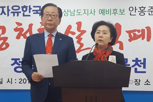 낙천 한국당 경남지사-창원시장 후보 '무소속 연대' 가나