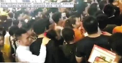 자유무역항 추진 중국 하이난, '투기 열풍'에 당국 긴급 대책