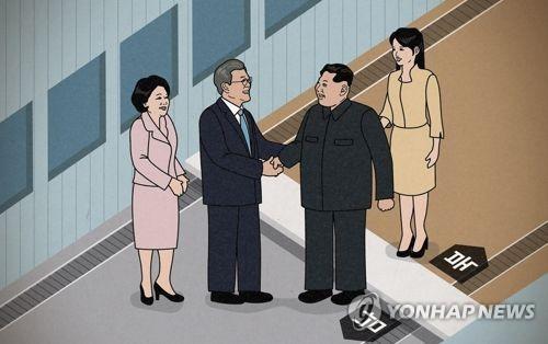[정상회담 D-1] 내일 판문점 열린다… '한반도 평화' 새로운 시작
