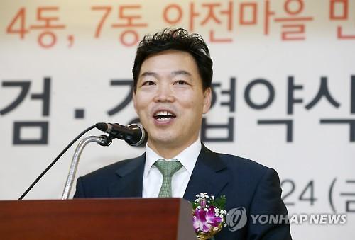 신임 금감원장 원승연·김오수·윤석헌 3파전