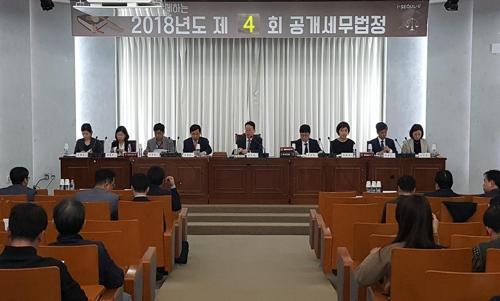 서울시 '공개 세무법정' 10년… 더 낸 세금 163억 돌려줬다