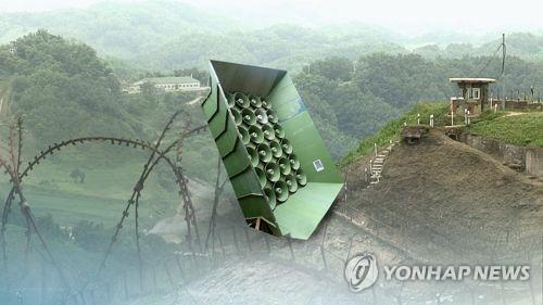 남북 내달 장성급 군사회담서 DMZ·NLL 평화지대화 본격 논의