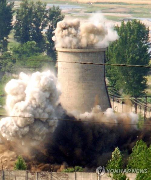 10년전 '냉각탑 폭파' 연상… 북한 '핵실험장 폐기' 생중계하나