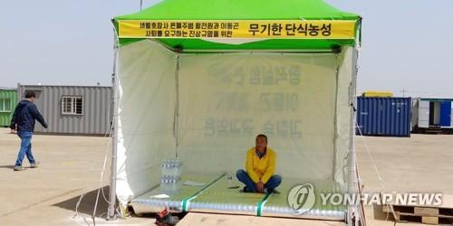 세월호 유가족 정성욱씨 단식농성 11일 만에 병원 이송