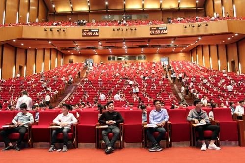 베트남서 '삼성 고시' 열기 후끈… 1만5000명 지원
