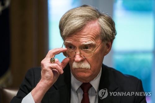 """볼턴 """"리비아모델 염두에 두고 있지만 북한과는 차이 있어"""""""