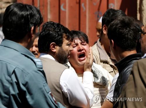 아프간 관공서 폭탄테러로 최소 48명 사망…IS 배후 자처