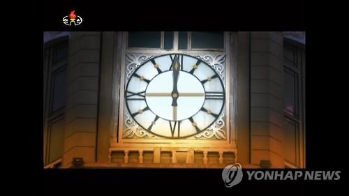 남북, '표준시부터 통일'… '평양시간' 3년만에 역사속으로