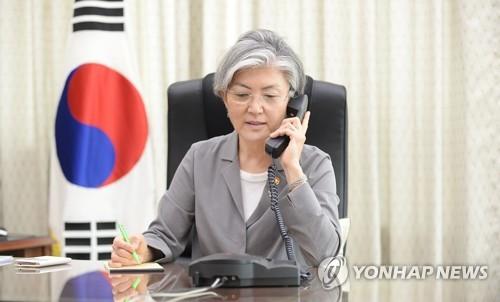 """폼페이오 """"비핵화 관련 남북회담결과 고무적""""…강 외교와 첫통화"""