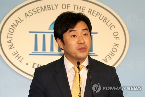"""정의당 """"박근혜, 역사의 대죄인…징역 24년 턱없이 부족"""""""