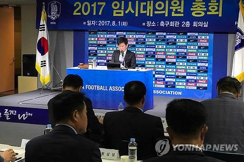 AFC, 2023년 아시안컵 개최지 5월 현지실사… 한국, 중국과 경쟁