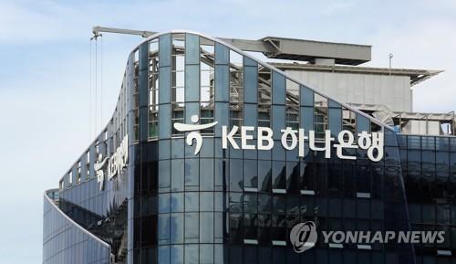 검찰, 하나은행 3차 압수수색… 회장·행장 연루 채용비리 본격 수사
