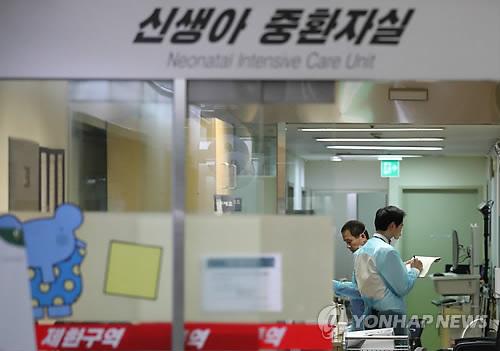 檢, '신생아 사망' 이대목동 주치의·간호사 등 의료진 7명 기소