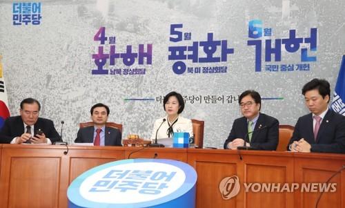 """민주 """"보수야합으로 국회 파행…개헌논의 나서라"""" 대야압박 강화"""