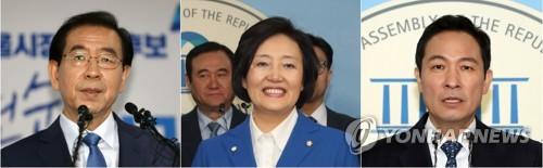 민주, 주중 광역단체장 후보 선출… 민심·당심잡기 총력전