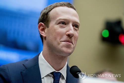 페이스북, 생체정보 수집도 논란… 집단소송 직면
