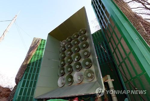 국방부, 대북 확성기방송 오늘부터 전격 중단