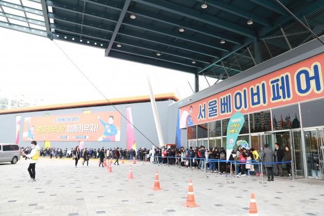 지난해 11월 열린 제10회 '2017 서울베이비페어' 전시장 전경
