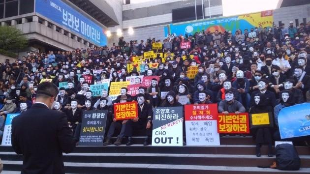 이날 집회에는 대한항공 직원 및 시민들을 합쳐 500여명 정도가 참석했다