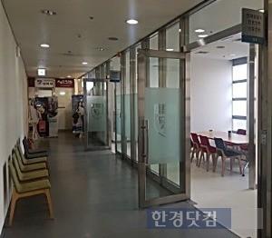 8일 오픈한 고대 진로진학상담센터. / 사진=고려대 제공