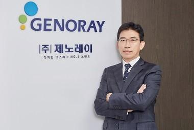박병욱 제노레이 대표. (자료 = IFG파트너스)