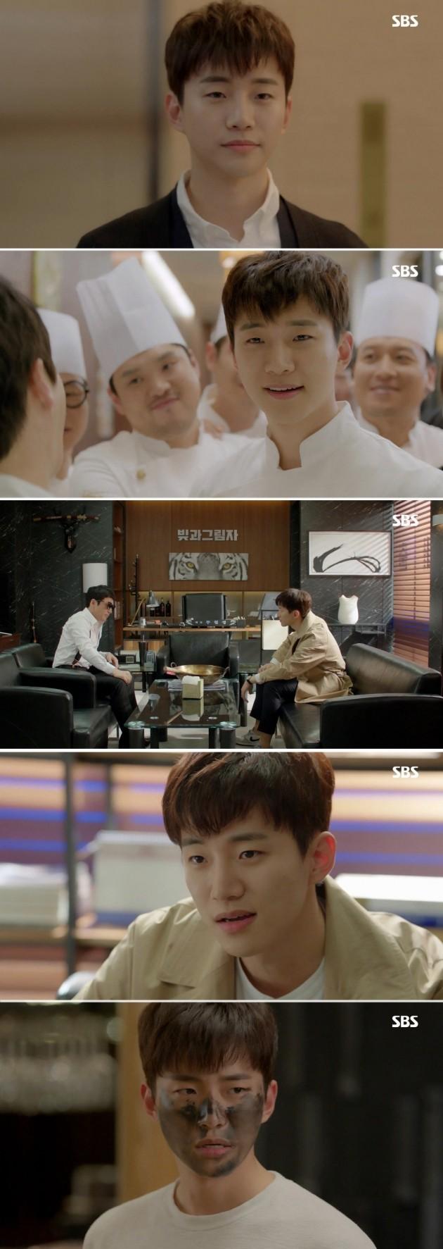 사진출처=SBS '기름진 멜로' 방송 화면 캡쳐