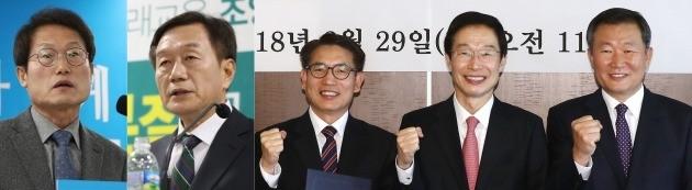 왼쪽 사진부터 조희연·조영달 예비후보와 보수진영 후보 추대 장면. / 사진=연합뉴스