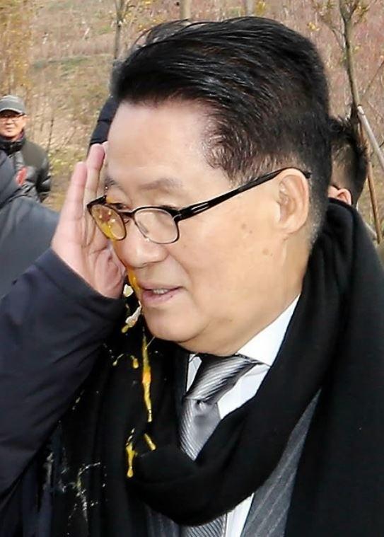 박지원 의원은 당시 같은 당 소속이던 안철수 지지자로부터 계란을 맞았다. 사진=연합뉴스