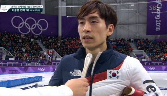 사진=SBS방송화면 캡처