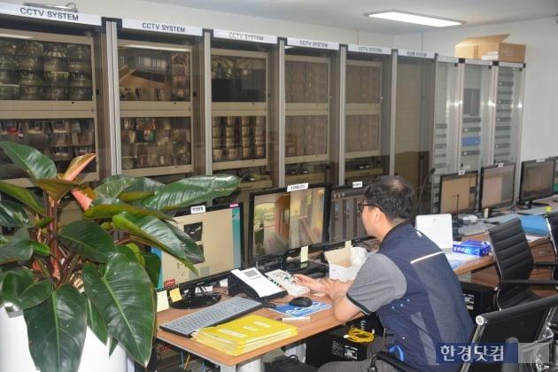 CCTV 모니터링이 가능한 생활지원센터. 이정선 기자