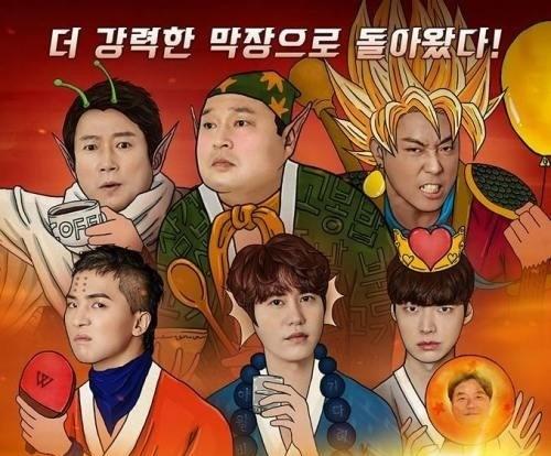 '꽃보다 할배' 6월·'신서유기5' 9월 방송 확정