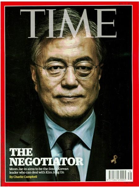 지난해 5월, 협상가(Negotiator)라는 제목으로 타임지는 문재인 대통령을 표지 모델로 소개했다. 사진=타임