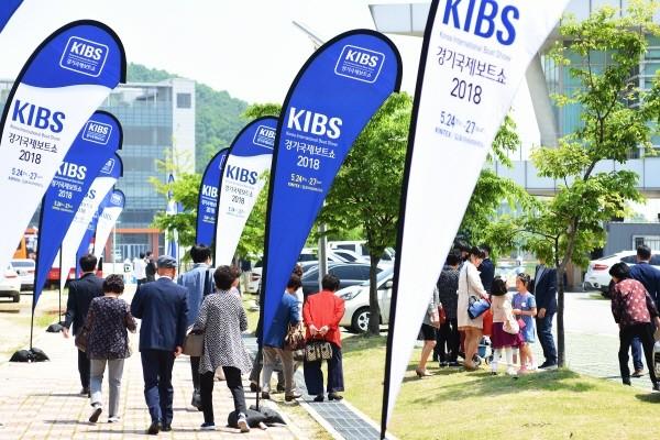 '2018 경기국제보트쇼', 국산보트의 약진 성과 거두며 27일 성료