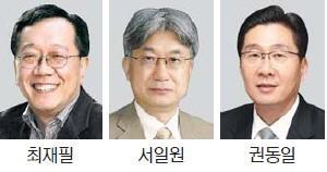 '2018 훌륭한 서울대 공대 교수상'