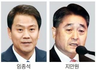 임종석 靑실장-보수논객 지만원 '맞고소'