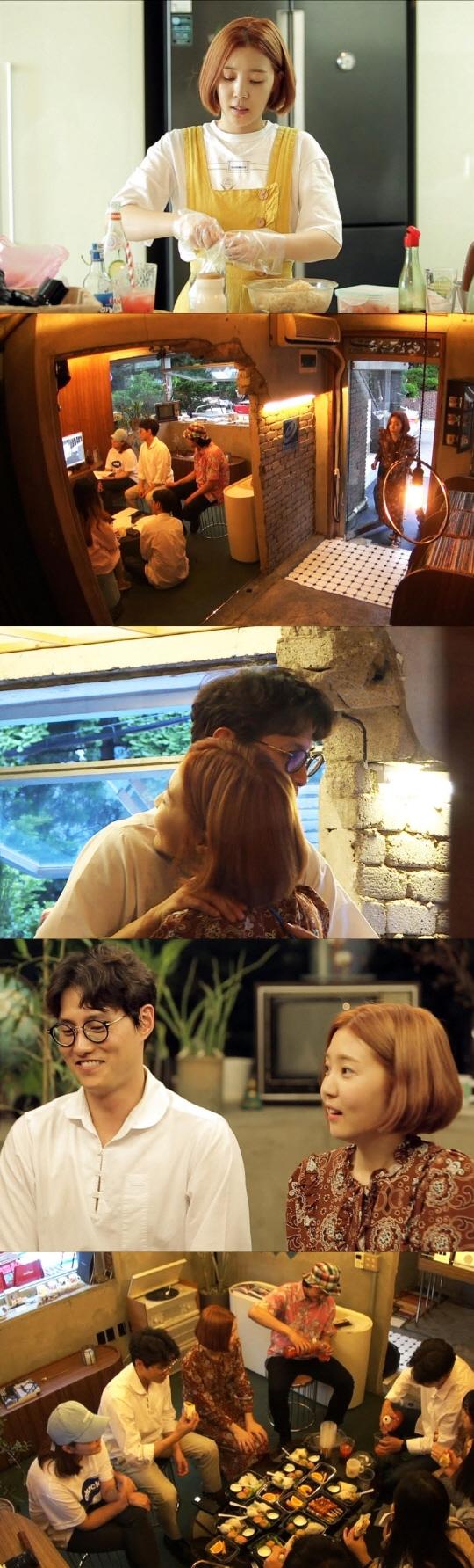 김구라 연애 인정한 신다은♥임성빈(사진=SBS)