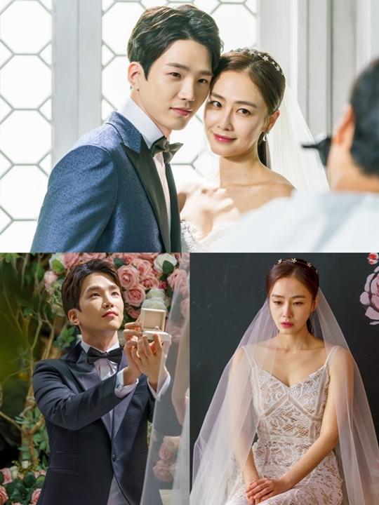 부잣집 아들 홍수현(사진=이관희프로덕션, MBC)