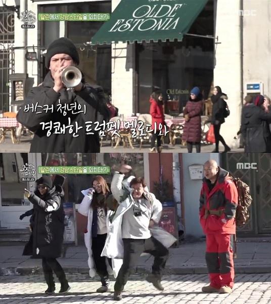 '오지의 마법사' 윤정수 팀 (사진=방송 영상 캡처)